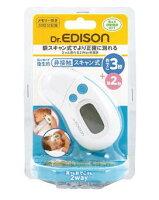【Dr.EDISON・エジソン】赤外線体温計 KJH1004 非接触型 さっと測れる2WAY体温計お一人様2個限り・複数回の注文はキャンセルさせていただく場合がございます】