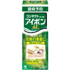 【小林製薬】 アイボン AL 500mL 【第3類医薬品】