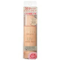 Kanebo EVITA (Evita) bright makeup base * shipping until 1 week so may take some time.
