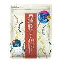 【pdc】ワフードメイド 酒粕マスク(10枚)