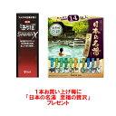 【医薬部外品】薬用 モウガ シナジーX 120ml+『日本の名湯 至福の贅沢』セット【3個以上お買い上げで送料無料になります(沖縄・北海道・離島を除く)】