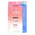【第一三共ヘルスケア】MINON ミノン アミノモイスト うるうる美白ミルクマスク 4枚入【敏感肌・乾燥肌の方へ】