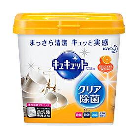 食洗機 洗剤 おすすめ タイプ別 粉末 ジェル タブレット 入れ方 花王 食器洗い乾燥機専用キュキュット クエン酸効果 オレンジオイル配合