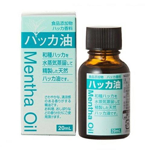 大洋製薬 ハッカ油(20mL)