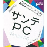 【第2類医薬品】【参天製薬】サンテPC12ml
