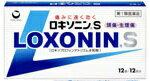 【第一三共ヘルスケア】ロキソニンS
