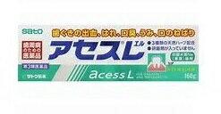 第3類医薬品  佐藤製薬 アセスL(エル)160g
