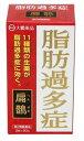 【第2類医薬品】【大鵬薬品工業】扁鵲(へんせき)60包