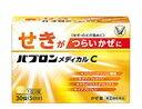 【第(2)類医薬品】【大正製薬】パブロンメディカルC30錠
