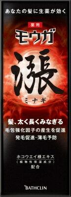 モウガ 漲(ミナギ) / 120ml