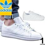 アディダス スタンスミス 靴 スニーカー レディース メンズ オリジナルス 白 ホワイト ブランド adidas Originals STAN SMITH S75104