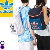 アディダス オリジナルス リュックサック リュック バックパック メンズ レディース ネイビー ホワイト 通学 adidas Originals BACKPACK CLASSIC F76908 B45887