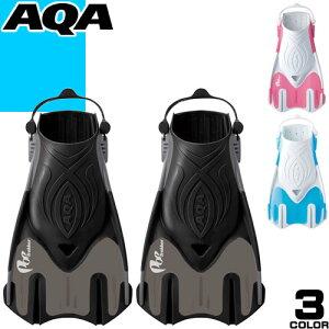 AQA エーキューエー フィン ポップトレッカー メンズ レディース ジュニア 子供用 男女兼用 2021年春夏新作 スノーケリング シュノーケリング マリンスポーツ 軽量 コンパクト KF-2511N