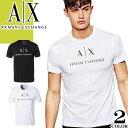 アルマーニ エクスチェンジ Tシャツ メンズ 半袖 ブランド 大きいサイズ ロゴ プリント 白 黒 ホワイト ブラック ARMANI EXCHANGE 8NZTCJ Z8H4Z [メール便発送]