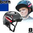 バーン ニノ bern Nino 日本正規品 ヘルメット キッズ 子供用 ジュニア 男の子 自転車 幼児 1歳 2歳 3歳 4歳 5歳 6歳 おしゃれ bell nutcase ストライダー好きにも