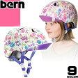 バーン ニーナ bern Nina 日本正規品 ヘルメット キッズ 子供用 ジュニア 女の子 自転車 幼児 1歳 2歳 3歳 4歳 5歳 6歳 おしゃれ bell nutcase ストライダー好きにも