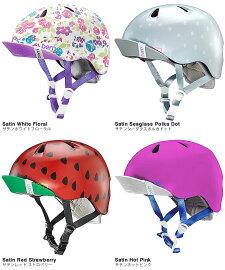 バーンニーナbernNina日本正規品ヘルメットキッズ子供用ジュニア女の子自転車幼児1歳2歳3歳4歳5歳6歳おしゃれbellnutcaseストライダー好きにも