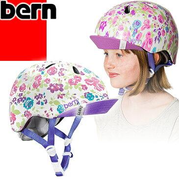 バーン ニーナ bern Nina 日本正規品 ヘルメット キッズ 子供用 ジュニア 女の子 自転車 幼児 1歳 2歳 3歳 4歳 5歳 6歳 おしゃれ [アウトレット]