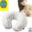 BOBO ボボ 日本製 コーラム ママ&ベビークッション 授乳クッション 抱き枕 クッション 新生児 出産祝い MOGU マーナ好きにも