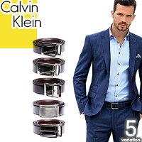 カルバンクライン ベルト メンズ 本革 リバーシブル ブランド イタリア製 ブラウン ブラック ビジネス 大きいサイズ Calvin Klein [S]