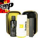 クレッププロテクト CREP PROTECT シューケアキット シューケアセット ギフト ボックス スニーカークリーナー シュークリーナー 靴 スニーカー クリーニング 革 スエード [S]