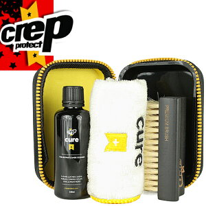 クレップ プロテクト CREP PROTECT シューケアキットの写真