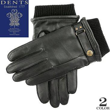 デンツ DENTS 手袋 グローブ メンズ ブランド 本革 レザー ウール プレゼント ギフト 防寒 レザーグローブ ブラック ブラウン Penrith Warm Lined Leather Gloves 5-9018 [ネコポス発送]
