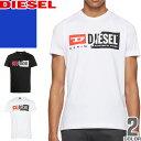 ディーゼル DIESEL Tシャツ メンズ レディース 半袖 ブランド カジュアル 大きいサイズ 綿100% 黒 白 ブラック ホワイト プリント プレゼント ギフト 00SNRE 0091A T-DIEGO-YH [ネコポス発送]