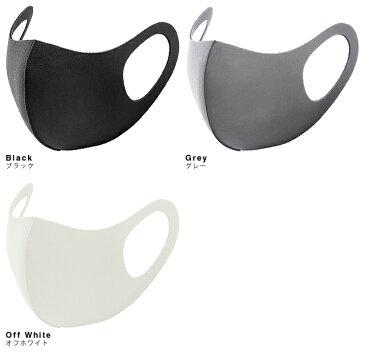 マスク 洗える 洗えるマスク 4枚セット 大人用 子供用 立体 ポリウレタン 個包装 花粉症 小さめ 白色 黒色 ホワイト ブラック グレー [ゆうパケ発送]