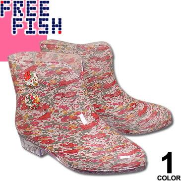 フリーフィッシュ レインブーツ スノーブーツ ショート レディース 防水 長靴 台風 雪 対策 ゲリラ豪雨 大雨 靴 滑らない FREE FISH Basslet