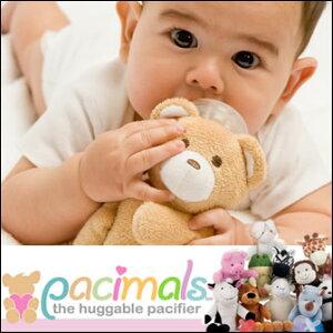 赤ちゃんが上手におしゃぶりできますように♪【23%OFF】パシマルズ おしゃぶり付き 抱っこ ぬ...