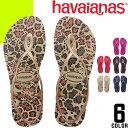 [最終SALE] ハワイアナス ルナ スリム ビーチサンダル レディース 痛くない 歩きやすい サンダル ペタンコ 小さいサイズ 可愛い 旅行 ブランド フラットサンダル havaianas LUNA [メール便発送]