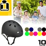 インダストリアル ヘルメット INDUSTRIAL ジュニア ライダー スケート スケボー