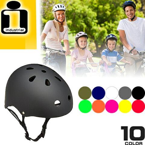 インダストリアル ヘルメット 子供 自転車 キッズ ジュニア 小学生 幼児 大人用 軽量 おしゃれ ピンク グリーン スケボー スノーボード ストライダー ランニングバイク INDUSTRIAL HELMET