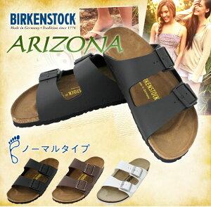 ホールド感のある2本のストラップで足をゆったり包み、どんなファッションにも合わせやすい人気...