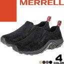メレル ジャングルモック メンズ スニーカー スリッポン ウォーキングシューズ トレッキングシューズ 靴 黒 スエード