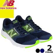 バランス ランニング シューズ ウォーキング トレーニング ジョギング ネイビー イエロー