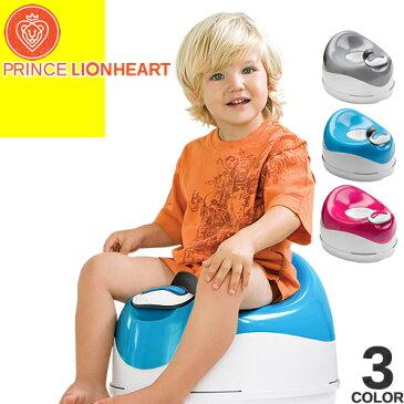 プリンスライオンハート PRINCE LIONHEART おまる トイレ 補助 クッション 子供 男の子 女の子 トイレトレーニング ベビー 赤ちゃん ポッティーポッド ポッティ ポッド pottyPOD