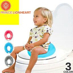 プリンスライオンハート PRINCE LIONHEART おまる 補助 便座 トイレ クッション 子供 男の子 女の子 トイレトレーニング ベビー 赤ちゃん ウィーポッド weePOD