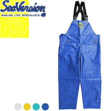 シーバージョン Sea Version 胸付きズボン サロペット カッパ 合羽 レインウェア パンツ メンズ レディース 大きいサイズ 防水 釣り フィッシング 漁師 水産 漁業 船 土木 屋外 雪降ろし 雪かき