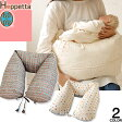BOBO ボボ NAOMI ITO ナオミイトウ 日本製 ママ&ベビークッション ロング 授乳クッション 抱き枕 妊婦 クッション 新生児 出産祝い MOGU マーナ好きにも