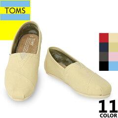 トムズ トムス シューズ トムズシューズ TOMS Shoes レディース メンズ スリッポン エスパドリーユ 大きいサイズ ホワイト 白