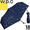 [最終SALE2750円→2537円] wpc w.p.c 折りたたみ傘 日傘 レディース 雨傘 遮光 晴雨兼用 軽量 丈夫 撥水 uvカット おしゃれ かわいい ブランド 紫外線対策 ボーダー 星柄 50cm 6本骨 [メール便発送]
