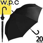 wpc w.p.c 日傘 uvカット 遮光 長傘 メンズ 8本 軽量 大きめ 遮熱 大きい 晴雨兼用 ジャンプ傘 ブランド 65cm 傘 おしゃれ