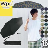 wpc w.p.c 折りたたみ傘 2018年モデル メンズ レディース 58cm 雨傘 7本骨 軽量 大きい 丈夫 グラスファイバー シンプル おしゃれ かわいい ブランド [S]