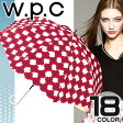 wpc w.p.c 日傘 uvカット 遮光 長傘 レディース 8本 軽量 大きめ 遮熱 大きい 晴雨兼用 レース フリル ジャンプ傘 ブランド 58cm 傘 おしゃれ かわいい
