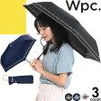 wpc w.p.c 日傘 折りたたみ uvカット 遮光 レディース 軽量 大きめ 遮熱 大きい 晴雨兼用 レース フリル ブランド 50cm 傘 おしゃれ かわいい [メール便発送]