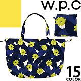 wpc w.p.c レインバッグ レインバッグカバー 防水 Rain Bag Cover [メール便発送]