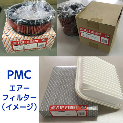 PMCエアフィルター(エアエレメント)PA-1691 クラウン・マークX・GS350/430・IS250/350等