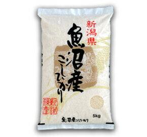 From Niigata minamiuonuma Koshi Hikari 5 kg